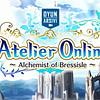 Atelier Online Alchemist of Bressisle OA